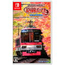 【Switch】鉄道にっぽん!路線たび 叡山電車編 ソニック...