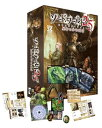 ソード・ワールド2.5 RPGスタートセット 『星をつかむ迷宮』 グループSNE