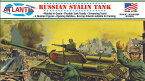 1/48 WW.II ソビエト軍 スターリン戦車【AMCA303】 アトランティスモデル
