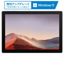 PUV-00027 マイクロソフト Surface Pro 7 - ブラック [第10世代インテル Core i5 / メモリ 8GB / ストレージ 256GB]Microsoft Office 2019搭載
