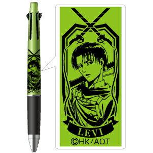 筆記具, 多機能ペン HH0833 41