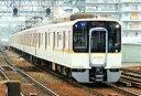[鉄道模型]グリーンマックス (Nゲージ) 30904 近鉄5820系(大阪線・行先点灯仕様)6両編成セット(動力付き)