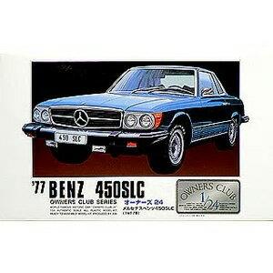 1/24 オーナーズクラブ No.3 メルセデスベンツ 450SLC 1977【205037】 マイクロエース