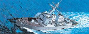 ミリタリー, 戦艦 1700 DDG-89DR7044