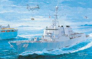 ミリタリー, 駆逐艦 1700 DDG-80DR7039