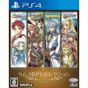 【PS4】ケムコRPGセレクション Vol.3 セガゲームス...