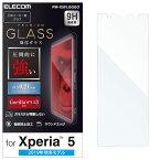 PM-X5FLGGGO エレコム Xperia 5(SO-01M/SOV41/SoftBank)用 液晶保護ガラスフィルム 平面保護/ゴリラ