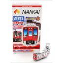 [鉄道模型]南海電気鉄道株式会社 Bトレインショーティー 南海2300系 (2両セット)