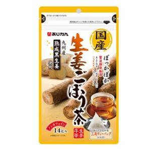 あじかん 国産 生姜ごぼう茶 1.2X14
