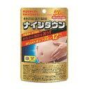 ナイシダウン 60粒 井藤漢方製薬 ナイシダウン60T