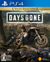 【PS4】Days Gone Value Selection...