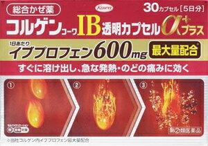 興和 第 2 類医薬品★コルゲンIB透明カプセルαプラス 30カプセル 風邪薬