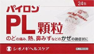 シオノギ パイロンPL顆粒 19.2g 24包