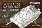 1/144 ソビエト軍 T-54 主力中戦車【UA60004】 U-STAR HOBBY