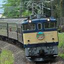 [鉄道模型]トミックス (Nゲージ) 7130 JR EF64 0形電気機関車(37号機・復活国鉄) - Joshin web 家電とPCの大型専門店