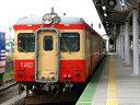 [鉄道模型]トミックス (Nゲージ) 9444 キハ52 100形(後期型)(T) - Joshin web 家電とPCの大型専門店