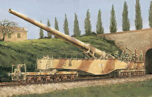 ミリタリー, 戦車 1144 WW.II 28cmK5E () 2DR14131S