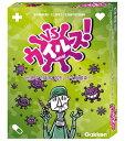VSウイルス! カードゲーム 学研ステイフル