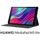 JDN2-L09-64 HUAWEI(ファーウェイ) MediaPad M5 lite 8 - 64GB / LTEモデル(オリジナルカバー同梱) [8インチ / メモリ 4GB / ストレージ 64GB]・・・