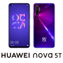 YAL-L21-PU(NOVA5T) HUAWEI(ファーウェイ) nova 5T ミッドサマーパープル [6.26インチ / メモリ 8GB / ストレージ 128GB]SIMフリースマートフォン