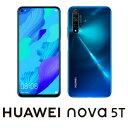 YAL-L21-BL(NOVA5T) HUAWEI(ファーウェイ) nova 5T クラッシュブルー [6.26インチ / メモリ 8GB / ストレージ 128GB]SIMフリースマートフォン
