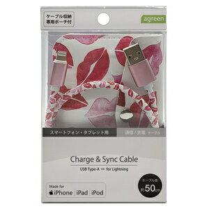 スマートフォン・タブレット, スマートフォン・タブレット用ケーブル・変換アダプター JCBL1015 agreen Lightning 0.5m