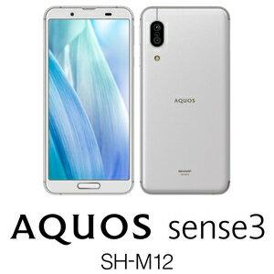 SH-M12-S SHARP(シャープ) AQUOS sense3 SH-M12(シルバーホワイト)- SIMフリースマートフォ...