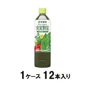 伊藤園 充実野菜 ぐいっと飲める 緑の野菜ミックス 930X12