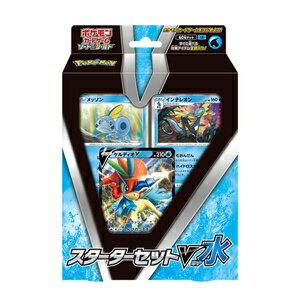 トレーディングカード・テレカ, トレーディングカードゲーム  V