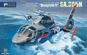 ミリタリー, 戦闘機・戦闘用ヘリコプター 148 SA.365N IIKITKH80107