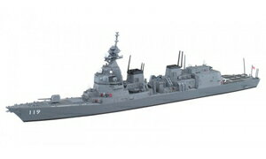 ミリタリー, 巡洋艦 1700 No.35 DD-11955670