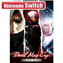 【デジタル特典付】【Switch】Devil May Cry...