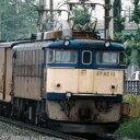[鉄道模型]カトー (Nゲージ) 3058-3 EF62 後期形 下関運転所 - Joshin web 家電とPCの大型専門店