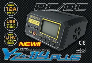 パーツ・アクセサリー, バッテリー・充電器 ACDC YZ-114 PLUS