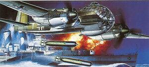 ミリタリー, 戦闘機・戦闘用ヘリコプター 148 WW.II Ju188A-1 DR5517