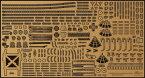 1/700 特シリーズ No.27 EX-101 日本海軍重巡洋艦 最上型(鈴谷/熊野) 純正エッチングパーツ【特-27 EX-101】 フジミ