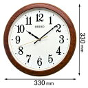 KX260B セイコークロック 電波掛け時計 SEIKO 自
