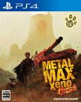 【特典付】【PS4】METAL MAX Xeno Reborn 通常版 角川ゲームス [PLJM-16565 PS4 メタルマックスゼノ リボーン ツウジョウ]