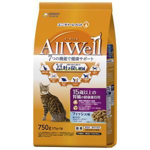 ユニチャーム オールウェル 箱売り 15歳以上の腎臓の健康維持用 フィッシュ味 750g(小分け 375g×2袋)国産 9袋 キャットフード ドライ