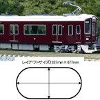 [鉄道模型]カトー (Nゲージ) 10-009 スターターセット 阪急電鉄9300系 京都線