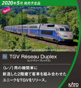鉄道模型, 電車  (N) 10-1529 TGV Reseau Duplex() 10