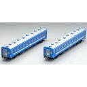 [鉄道模型]トミックス (HO) HO-9096 JR 50系51形客車(海峡色)セット - Joshin web 家電とPCの大型専門店