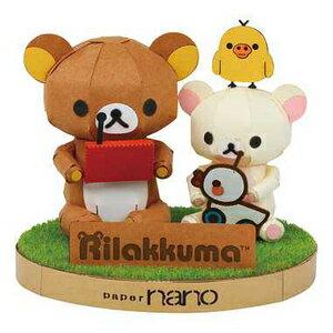おもちゃ, メイキングトイ  PNC-004