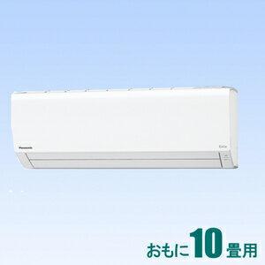 エアコン(10畳〜12畳)