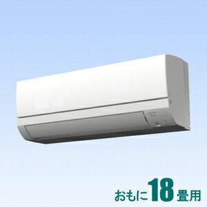 エアコン, ルームエアコン MSZ-GE5620S-W (18000) 18 (15231518) GE 200V MSZGE5620SW
