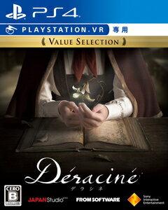 プレイステーション4, ソフト PS4Deracine Value SelectionPlayStation VR PCJS-66067 PS4