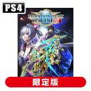 【PS4】ファンタシースターオンライン2 エピソード6 デラ...