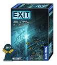 EXIT 脱出:ザ・ゲーム 沈んだ財宝 グループSNE