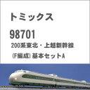 [鉄道模型]トミックス (Nゲージ) 98701 JR 200系東北・上越新幹線(F編成)基本セットA(6両) - Joshin web 家電とPCの大型専門店