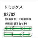 [鉄道模型]トミックス (Nゲージ) 98702 JR 200系東北・上越新幹線(F編成)基本セットB(6両) - Joshin web 家電とPCの大型専門店